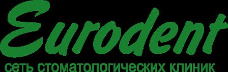 """Стоматологическая клиника """"EURODENT"""" на Жандосова"""