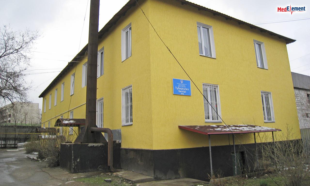 Қарасай орталық аудандық ауруханасы (туберкулез бөлімі)