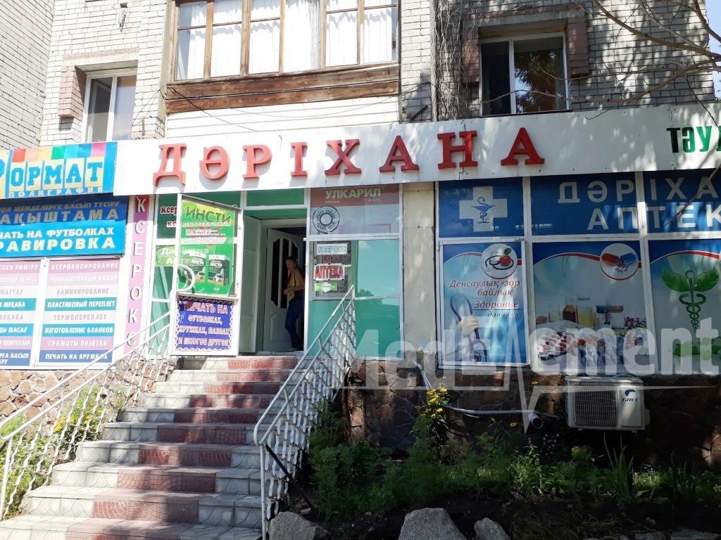 Аптека на Мухамедханова 33