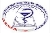 Стоматологическая клиника при КГМУ