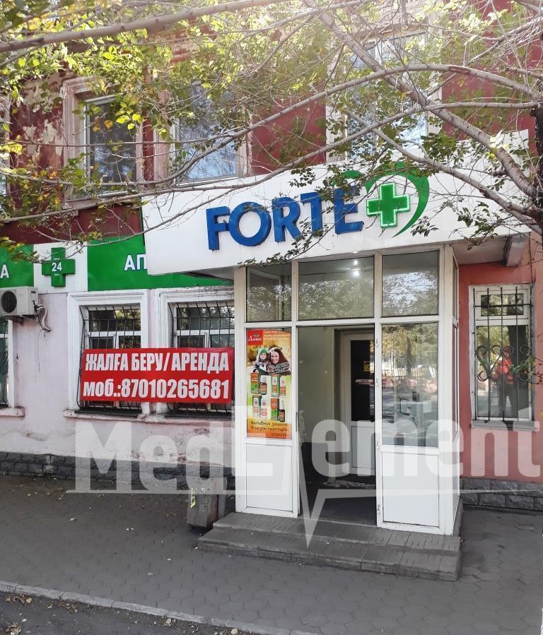 """Аптека """"FORTE+"""" на Сейфуллина"""