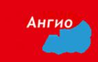 "Клиника флебологии ""АНГИО-ПРОФ"""