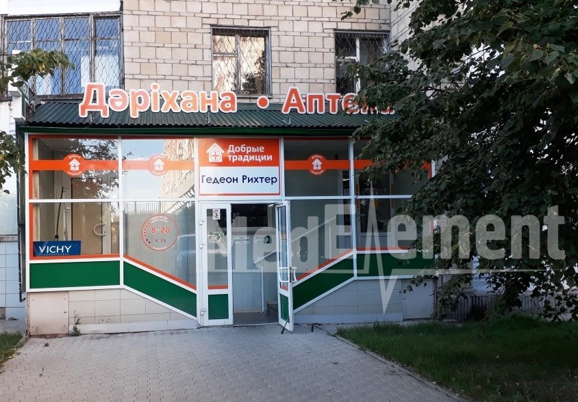 Аптека на Славского 44