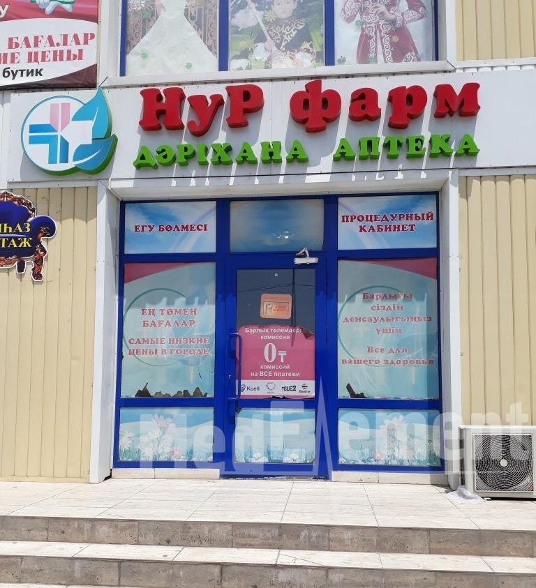 """Рәсім бөлмесі (""""НҰР ФАРМ"""" дәріханасы, Тамерлан тас жолы)"""