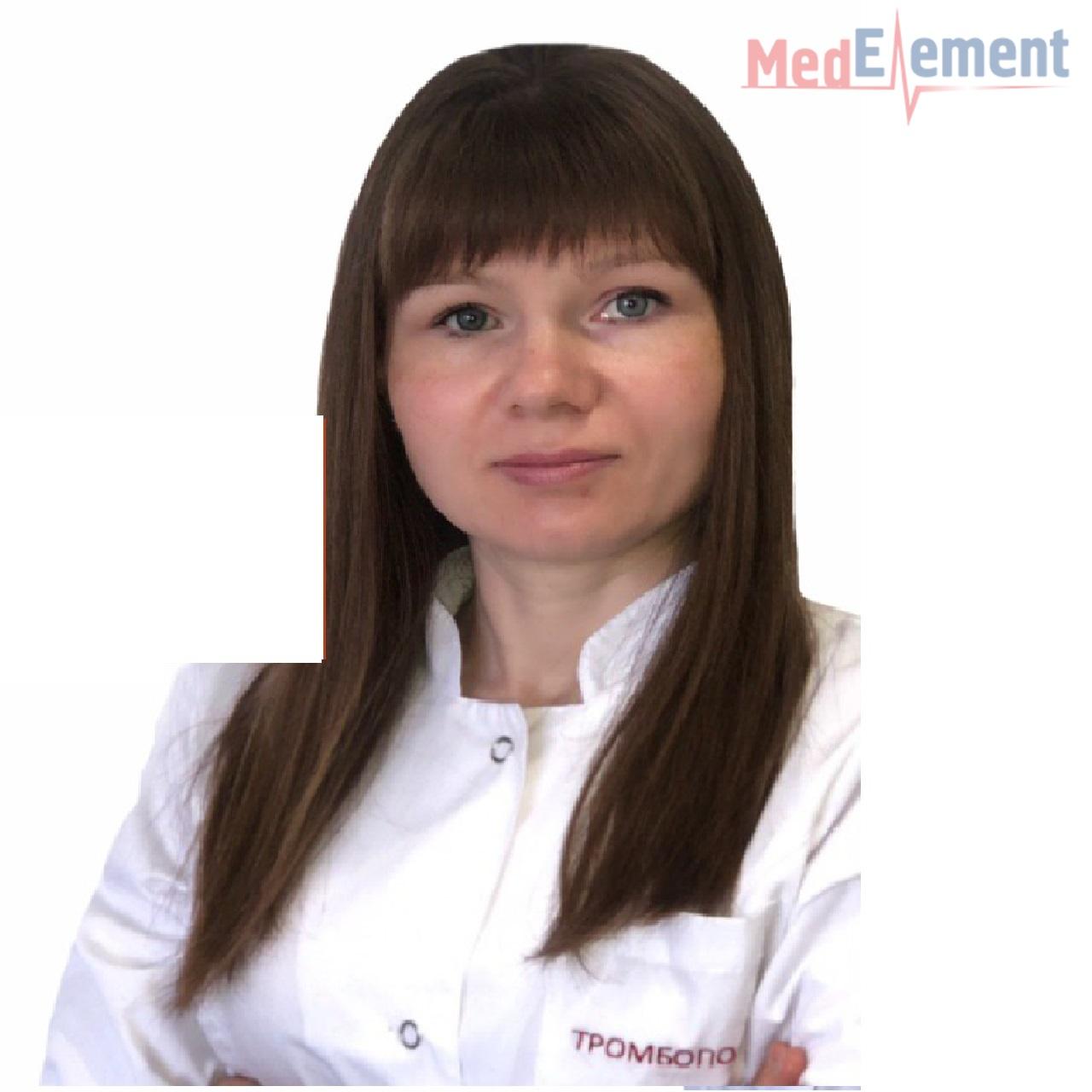 Сысоева Татьяна Валерьевна