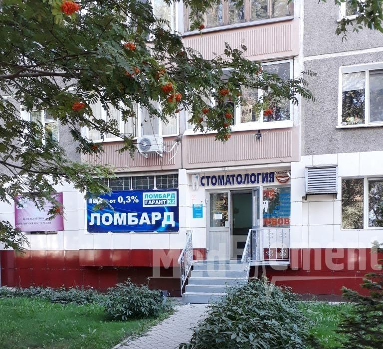 Стоматология на Утепова 13