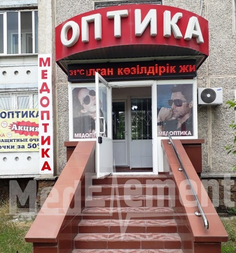 """Оптика """"МЕДОПТИКА"""" в мкр 15"""