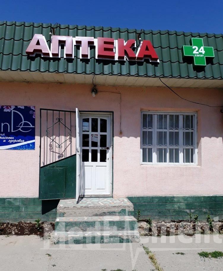 Аптека на Казиева