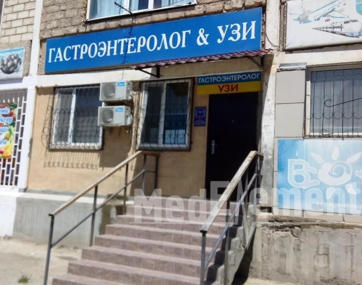 Кабинет гастроэнтеролога и УЗИ в мкр 13, д. 1А