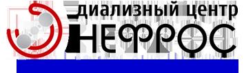 """""""НЕФРОС"""" диализ орталығы (Ромашка к-сі)"""