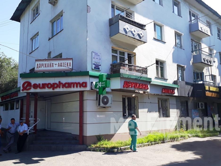 "Аптека ""EUROPHARMA"" на Кабанбай батыра"