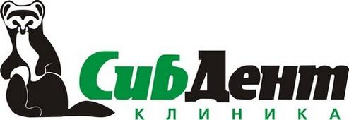 """Стоматологическая клиника """"СИБДЕНТ"""" на Малунцева"""