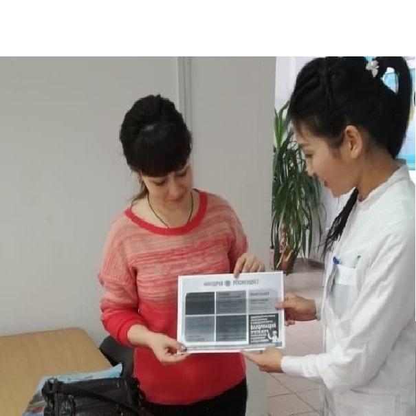 Информационно-разъяснительная работа по ОСМС в рамках акции