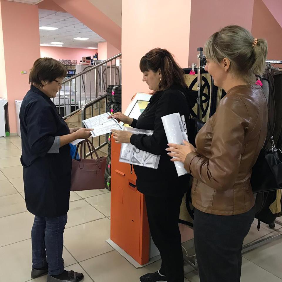 Информационно-разъяснительная работа по ОСМС с населением