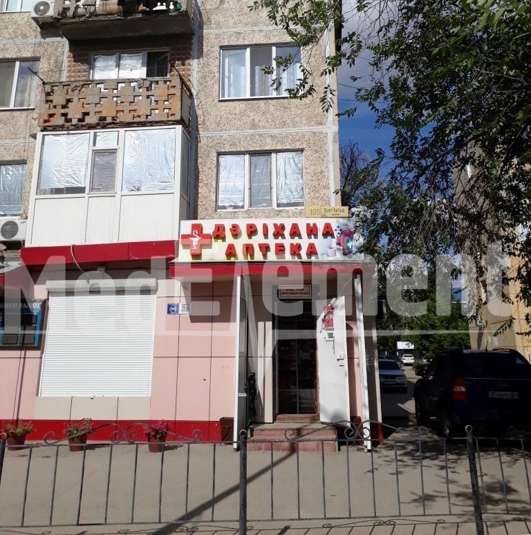 Аптека на Есет батыра 105