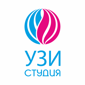 "Медицинский центр ""УЗИСТУДИЯ"" на Сакко и Ванцетти"