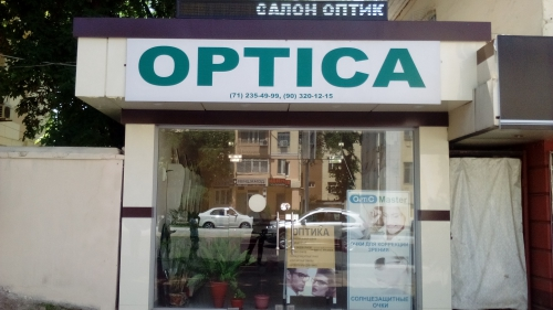 """Оптика """"OPTIC MASTER"""" на Амира Темура"""