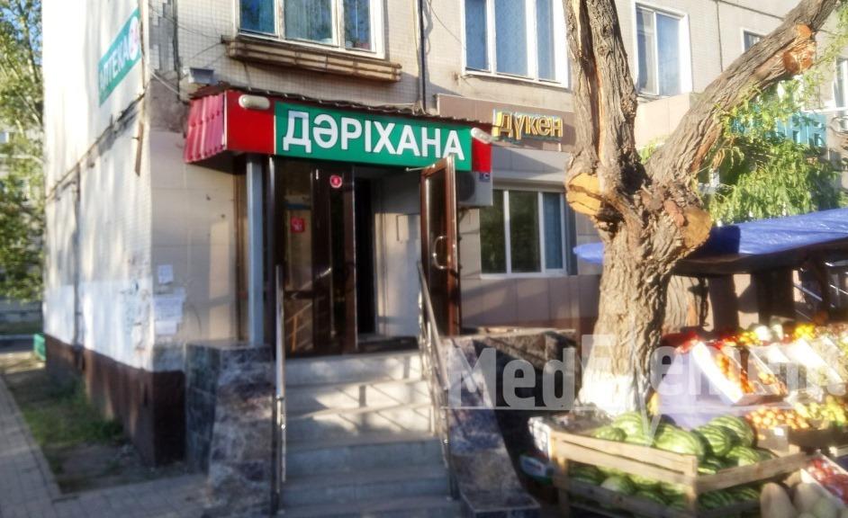 Аптека на Кравцова 9