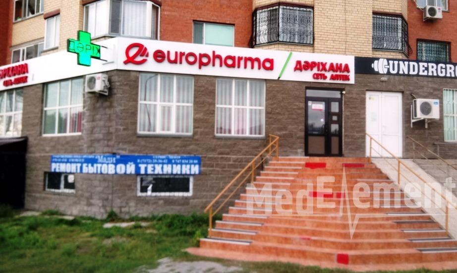 """EUROPHARMA"" дәріханасы (Тархан к-сі, 17)"