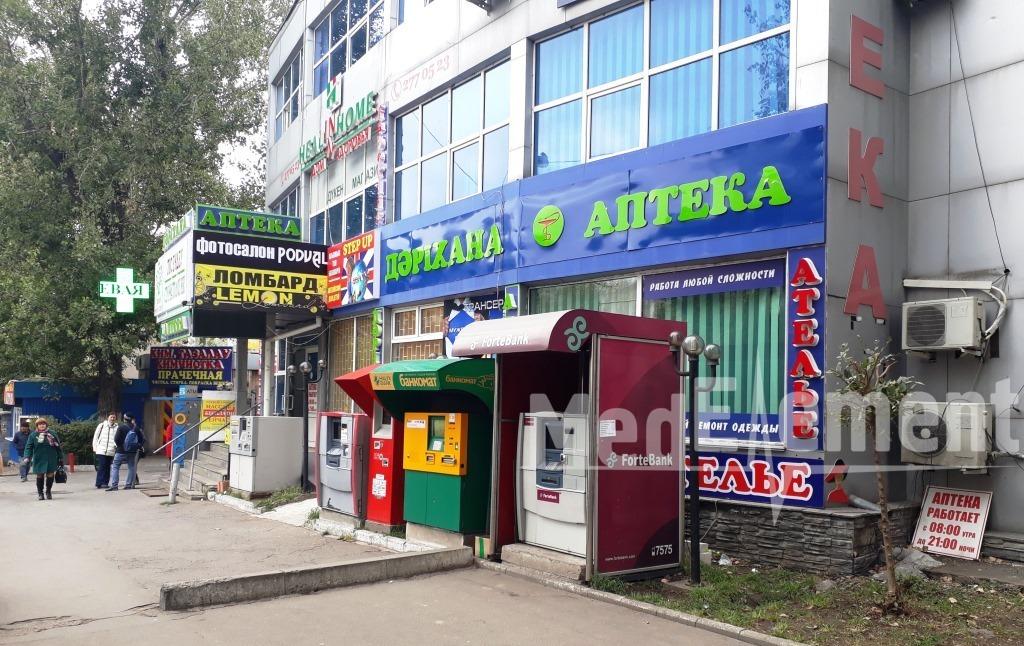 Дәріхана (Алтынсарин к-сі, 55Б)