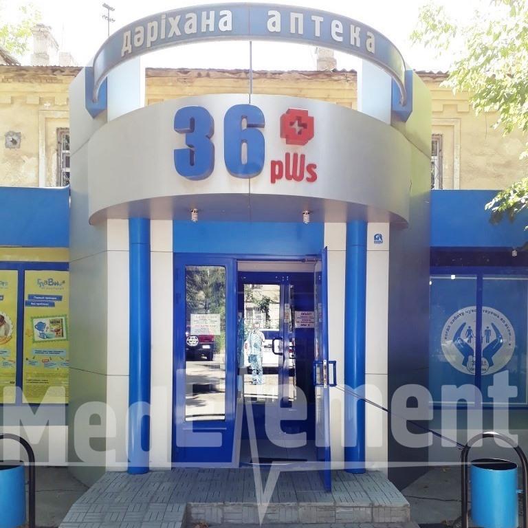 """Аптека """"36+"""" МАСТЕР ФАРМ на Диваева"""