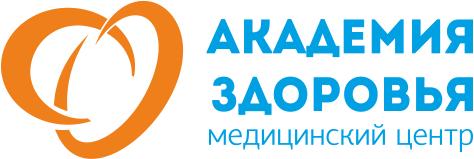 """Медицинский центр """"АКАДЕМИЯ ЗДОРОВЬЯ"""""""