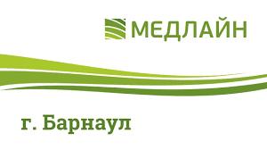 """Центр проктологии и урологии """"МЕДЛАЙН"""""""