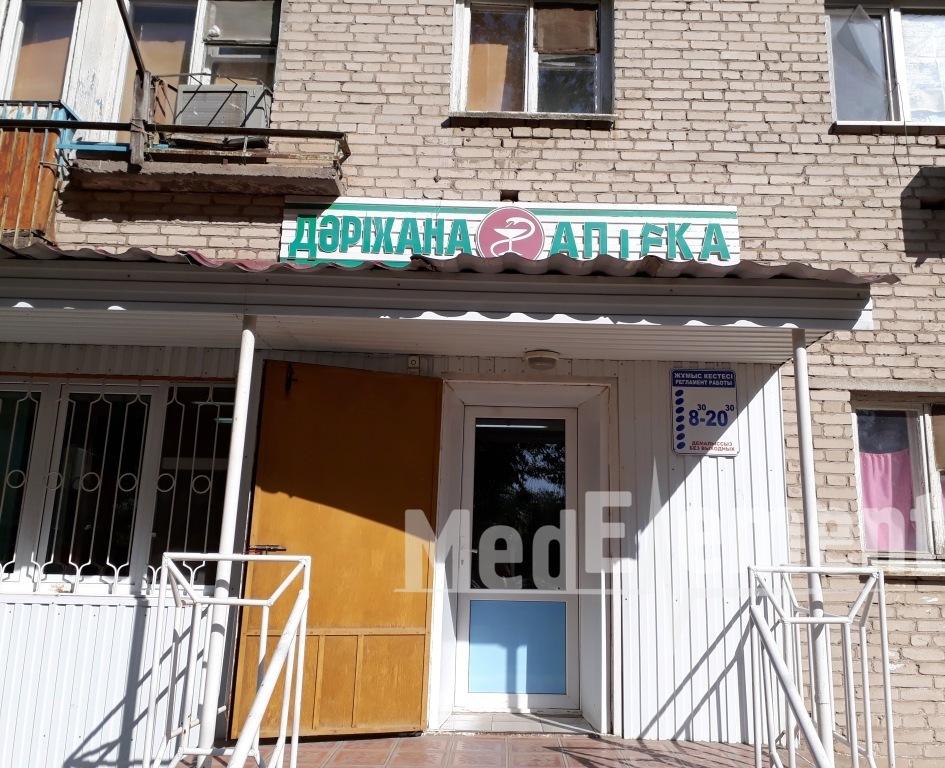 Аптека на Жексенбаева 78