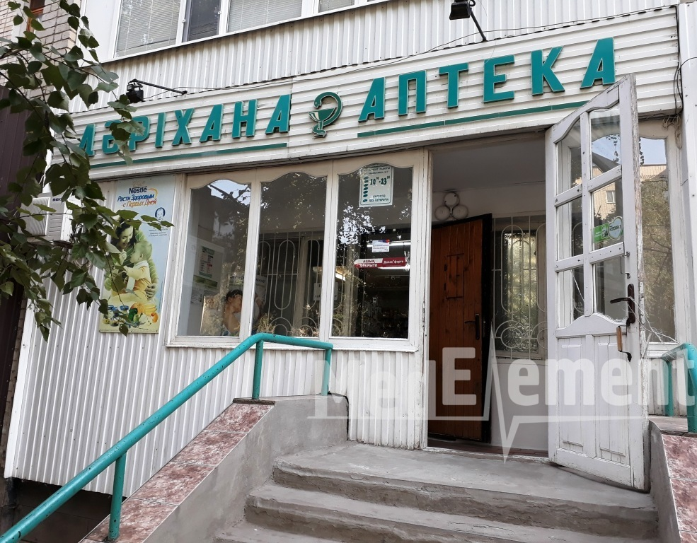 Аптека на Курмангазы 150