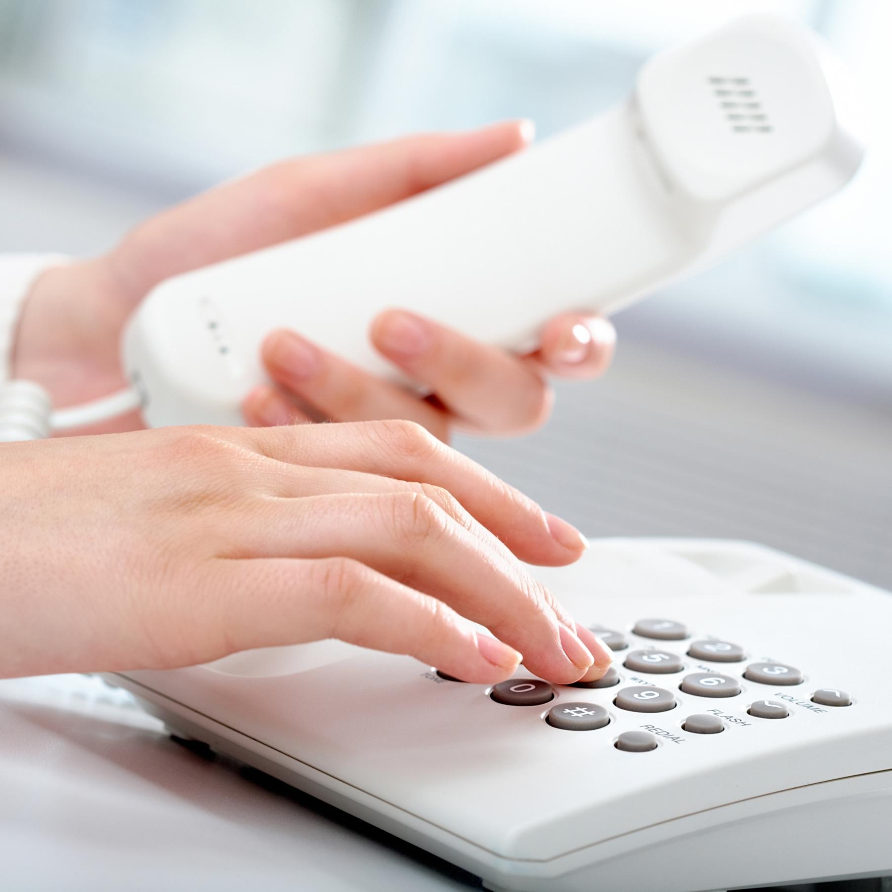 Телефоны справочной временно не работают