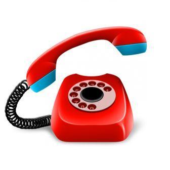 Временно не работает телефонная связь