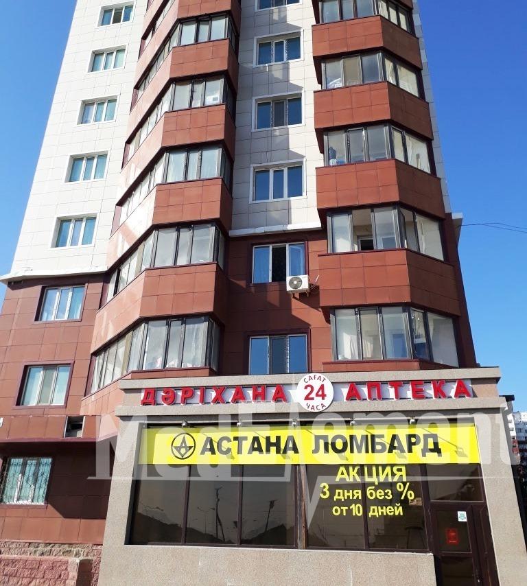Аптека на ул. Кордай 77