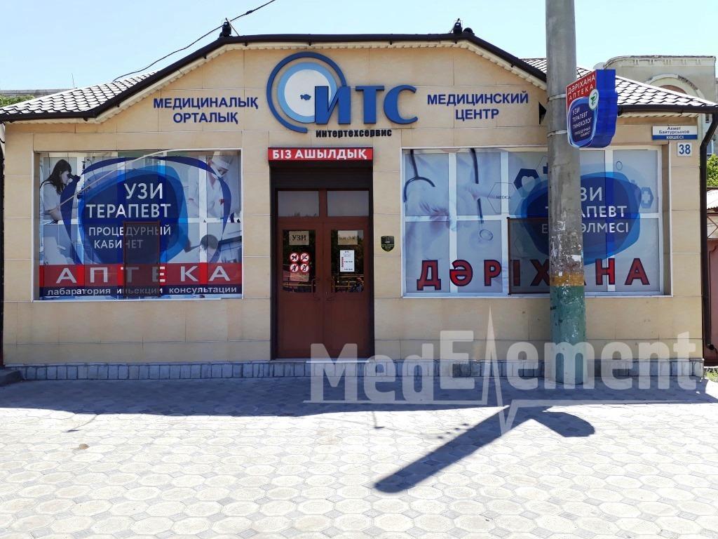 """""""ИТС"""" медицина орталығы"""