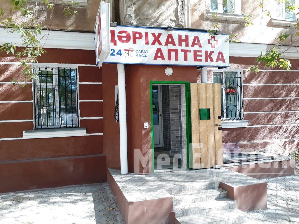 """Аптека """"24"""" на Мира"""