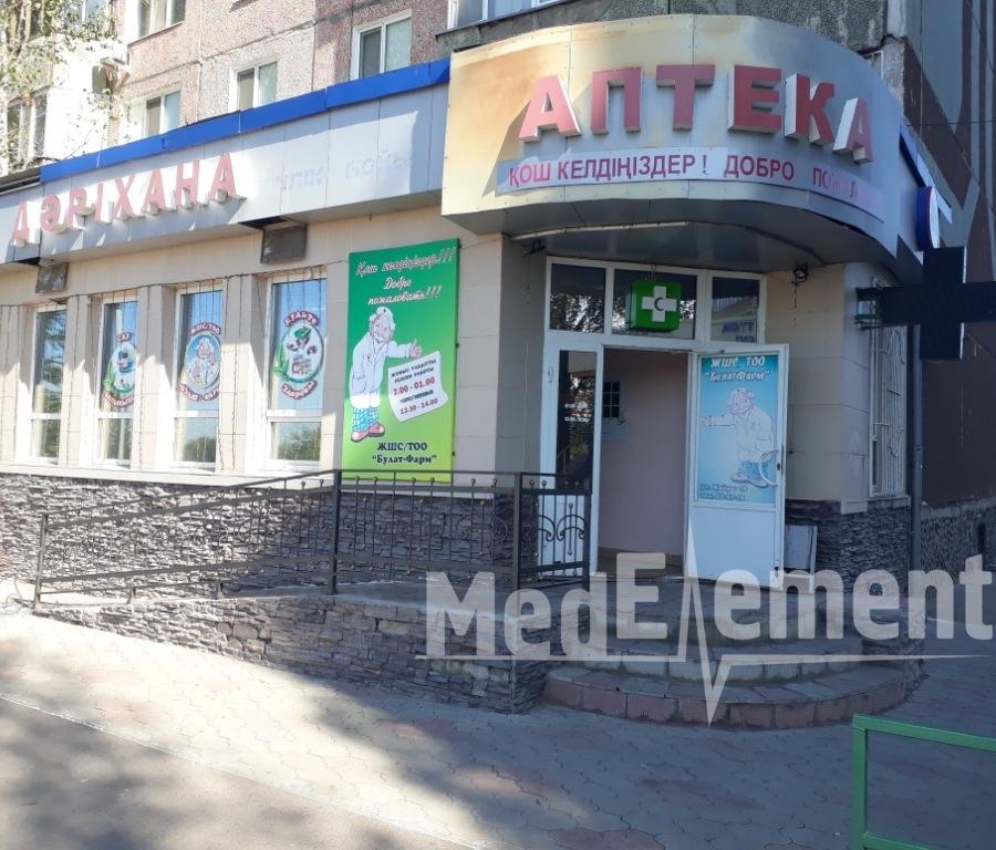 """Аптека """"БУЛАТ ФАРМ"""" на Майры"""