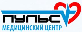 """""""ПУЛЬС"""" медицина орталығы"""