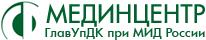 """Клинико-диагностический центр """"МЕДИНЦЕНТР"""""""
