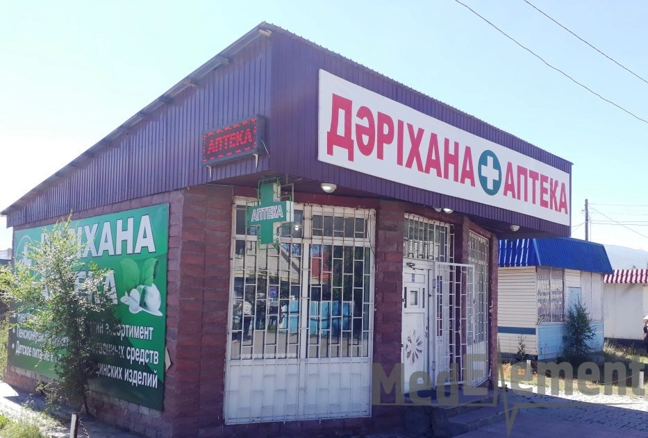 Аптека на ул. 10 лет Независимости