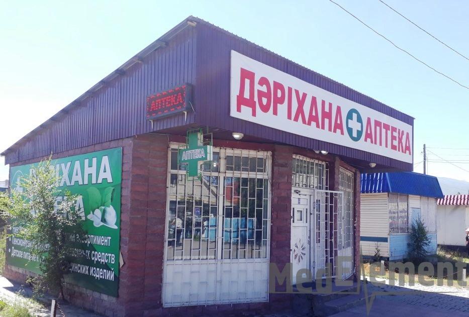 Дәріхана (10 лет Независимости к-сі)