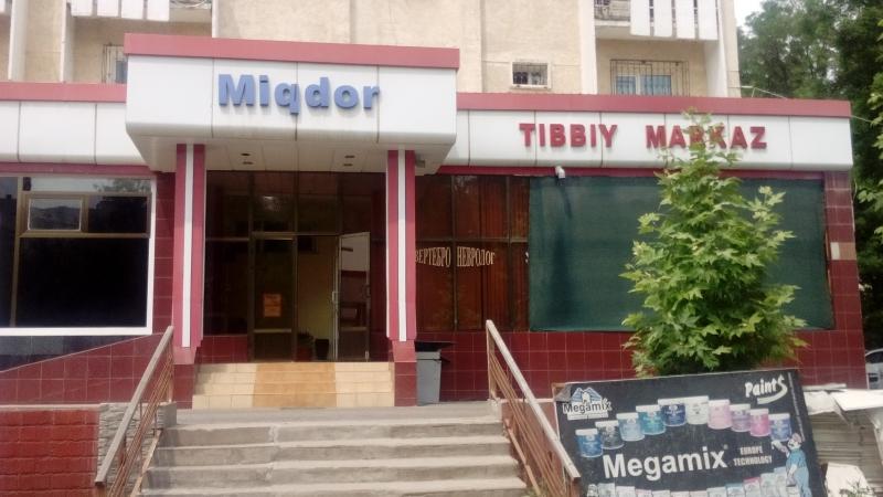 """Клиника """"MIQDOR"""""""