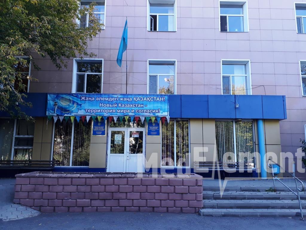 Қарағанды облыстық соғыс ардагерлеріне медициналық көмек көрсету орталығы
