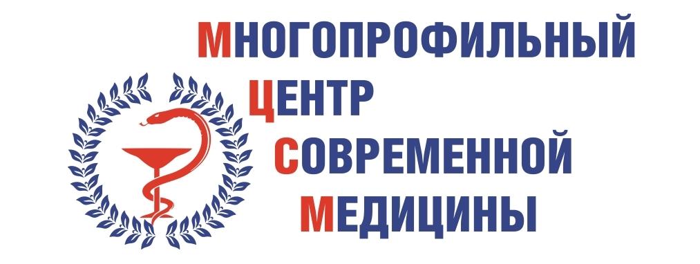 "Медецинский центр ""ОСТЕОМЕД"""