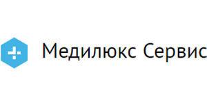 "Медицинский центр ""МЕДИЛЮКС СЕРВИС"""