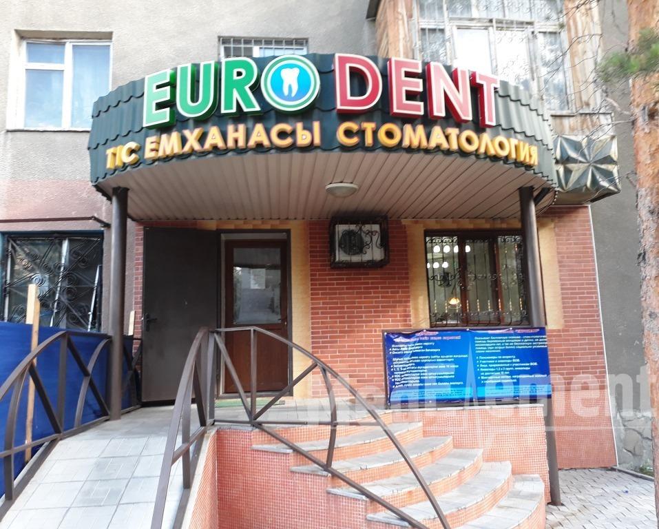 """Стоматология """"EURODENT"""""""