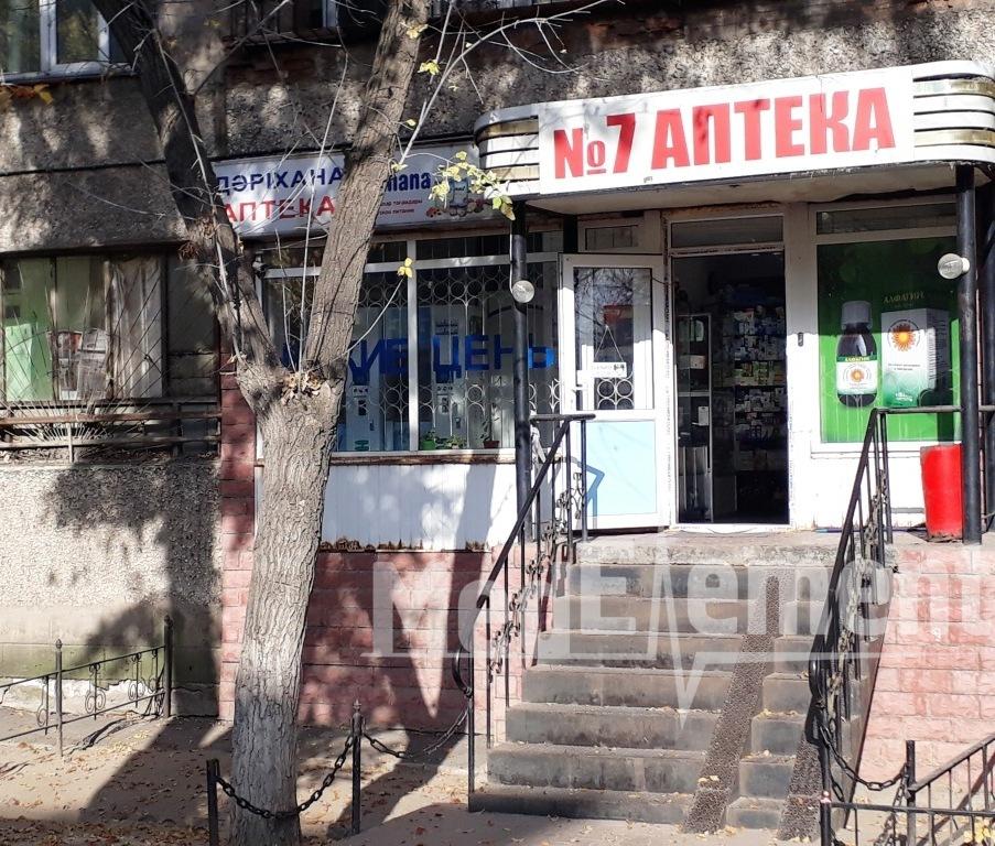 """Аптека """"№7"""" в мкр Таугуль"""
