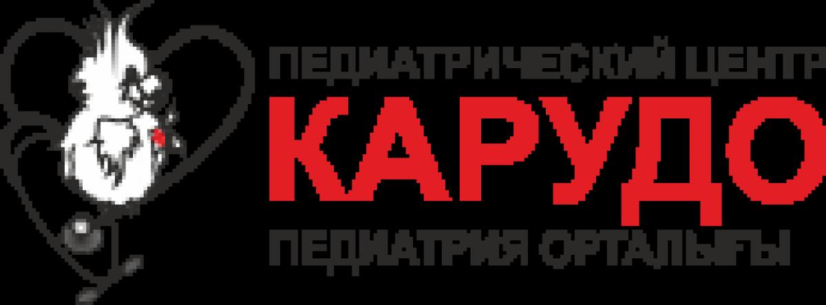 """""""КАРУДО"""" педиатрия орталығы (Жароков к-сі)"""