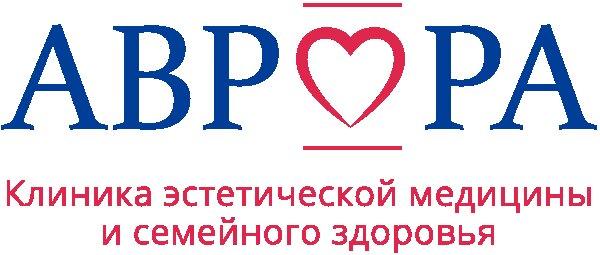 "Медицинский центр ""АВРОРА"""
