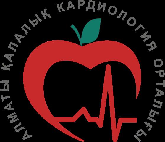Городской кардиологический центр Алматы