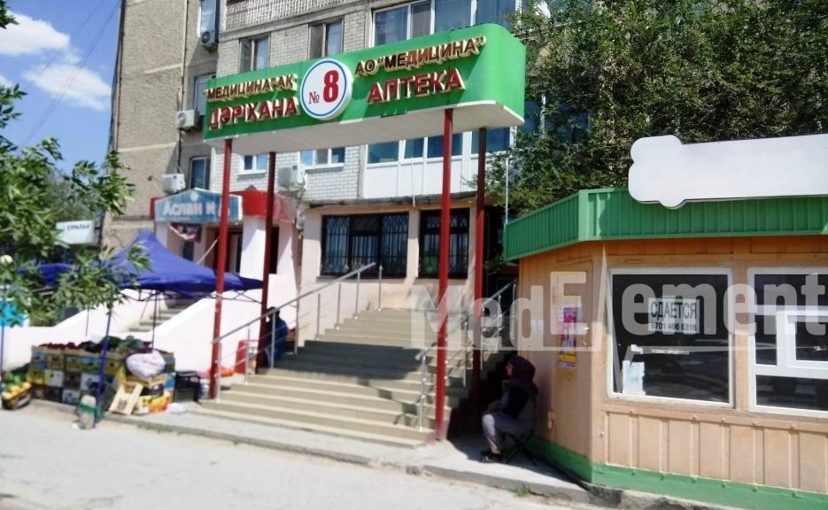 """№8 """"МЕДИЦИНА"""" дәріханасы (Привокзальная к-сі, 3А)"""