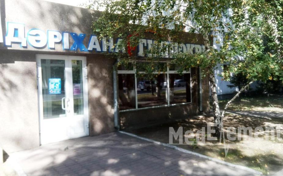 "Аптека ""ГИППОКРАТ"" № 30"